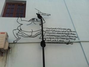 wall art yang dibangun oleh UNESCO, menceritakan sejarah nama jalan