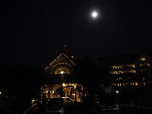 Bulan sempurna