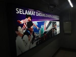 Sambutan pertama dari Cirebon