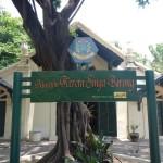 museum kereta singa barong