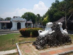 Lambang keraton Cirebon